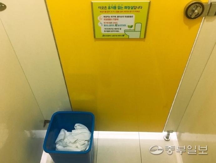 인천지역 한 지자체 청사 내 화장실내에 '휴지통 없는 화장실'이라는 문구가 부착돼 있지만 버젓이 휴지통이 놓여있다. 조윤진기자