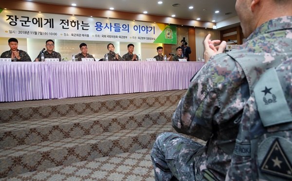 On the 7th, at the Army Hall in Yongsan-gu, Seoul, one of the soldiers said the soldiers' opinions about the steps of military reform, which were notified by the National Defense Commission - Army Headquarters, Union